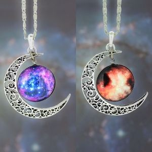Jewelry - Dome Galaxy Crescent Moon Silver Necklace